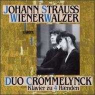 Waltzes: Duo Crommelynck