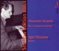 ピアノ・ソナタ全集 ジューコフ(1999−2000)(3CD)