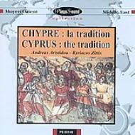 Chypre / La Tradition
