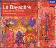 バレエ『ラ・バヤデール』 ボニング&イギリス室内管