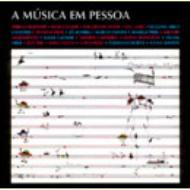 A Musica Em Pessoa