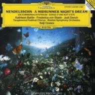 劇音楽『真夏の夜の夢』 バトル(S)、小澤征爾&ボストン交響楽団、ほか