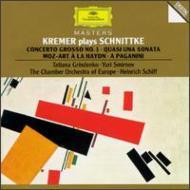 合奏協奏曲第1番、ほか クレーメル(vn)、スルミノフ(cemb、プリペアドp)、A・シフ&ヨーロッパ室内管