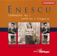 エネスコ:交響曲第1番、組曲第3番「村人たち」 ロジェストヴェンスキー/BBCフィル
