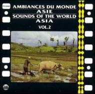 Sounds Of The World Vol.2 / Asia