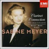 Clarinet Concerto, , : S.meyer / Skd