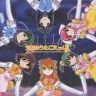 <おとぎストーリー 天使のしっぽ> charactersong & soundtrack 天使のうたごえ vol.2