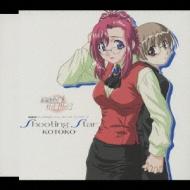 WOWOWアニメ『おねがい☆ティーチャー』オープニングテーマ::Shooting Star