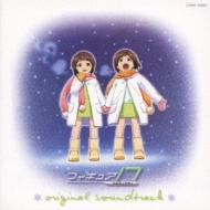 フィギュア17 つばさ&ヒカル オリジナルサウンドトラック