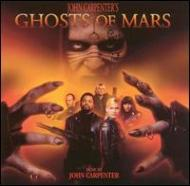 Ghost Of Mars -Soundtrack