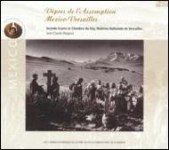 Vespres De L'assomption: Malgoire(Cond)