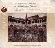 Musiques Des Missiones Et Cathedrales Andines: Garido(Cond)