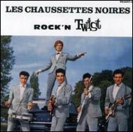 Rock'n Twist