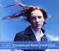 フラウト・トラヴェルソ協奏曲集 バルトルド・クイケン、アカデミア・モンティス・レガリス