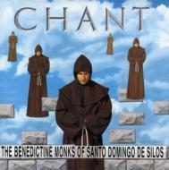 Chant : シロス修道院