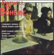 Farewell To Boheme -cabaret 歌曲集 Vol.2 Hamelin(P)applebaum(S)