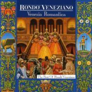 Venezia Romant