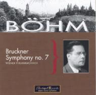 交響曲第7番 ベーム&ウィーン・フィル(1948)
