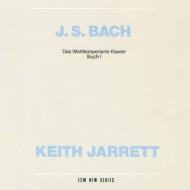 平均律クラヴィーア曲集第1巻 キース・ジャレット(ピアノ)