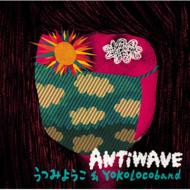 ANTiWAVE