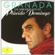 Granada グレイテスト・ヒッツ・オブ・ドミンゴ