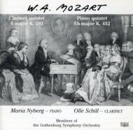 Clarinet Quintet, Piano Quintet: Schill(Cl)Nyberg(P)Gothenburg