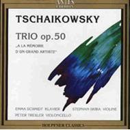 Piano Trio: E.schmidt, Skiba, Irexier