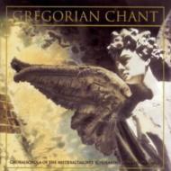 Gregorian Chant: Ruhland / Niederaltaicher Scholaren