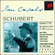String Quintet, Sym.5: Casals, Tortelier