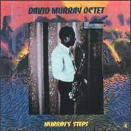 Murrays Steps