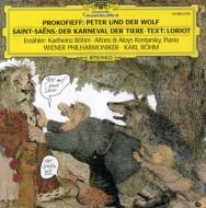 ピーターと狼、動物の謝肉祭 ベーム&ウィーン・フィル