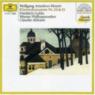 ピアノ協奏曲第20、21番 グルダ、アバド&ウィーン・フィル
