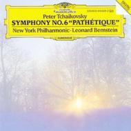 交響曲第6番『悲愴』 バーンスタイン&ニューヨーク・フィル