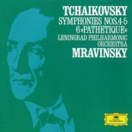 交響曲第4、5、6番 ムラヴィンスキー / レニングラード・フィル