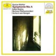 交響曲第4番 カラヤン&ベルリン・フィル、マティス