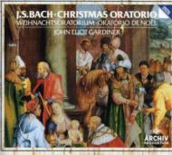 クリスマス・オラトリオ ガーディナー / モンテヴェルディ合唱団