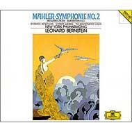 交響曲第2番 バーンスタイン&ニューヨーク・フィル(1987)