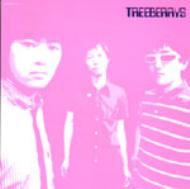 treeberrys