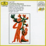 カルミナ・ブラーナ ヨッフム&ベルリン・ドイツ・オペラ