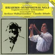 交響曲第3番 アバド&ベルリン・フィル