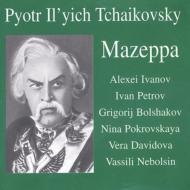 Mazeppa: Nebolsin / Bolshoi Theater.o & Cho