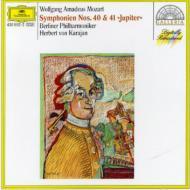 交響曲第40、41番 カラヤン&ベルリン・フィル