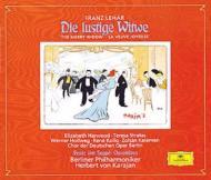 喜歌劇『メリー・ウィドウ』全曲、スッペ:序曲集 カラヤン&ベルリン・フィル(2CD)