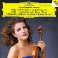 ベルク:ヴァイオリン協奏曲、リーム:歌われし時 ムター、レヴァイン&シカゴ交響楽団