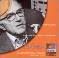 Chamber Orchestra Works: Spanjaard / Netherland.rso +debussy: Epigraphes