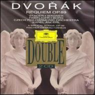 Requiem: Ancerl / Czech Po Etc +6biblical Songs: F-dieskau(Br)Demus(P)