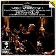 交響曲第9番 カラヤン&ウィーン・フィル
