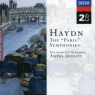 交響曲第82〜87番 ドラティ&フィルハーモニア・フンガリカ(2CD)