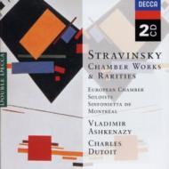 Chamber Music、Rare Works V & D.アシュケナージ / Europe Soloists Ensemble、Etc