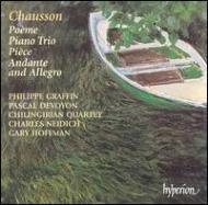 ショーソン:詩曲(ヴァイオリン、弦楽四重奏とピアノによる編曲版)他 ドヴォイヨン(p)他チリンギリアン四重奏団